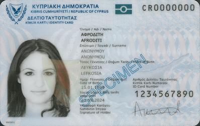 Cypriot identity card